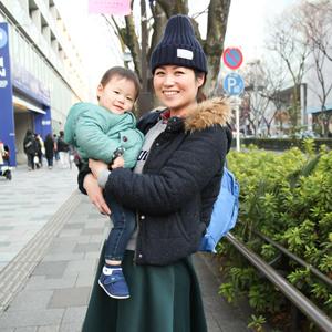 【撮影日:02/12,撮影場所:表参道】カオリさん・ソラくん(1歳)
