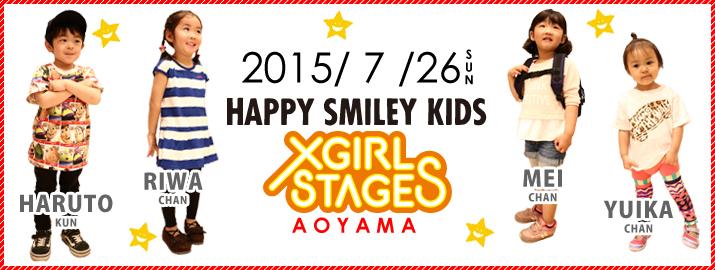 ポスター撮影会 X-girl Stages AOYAMA