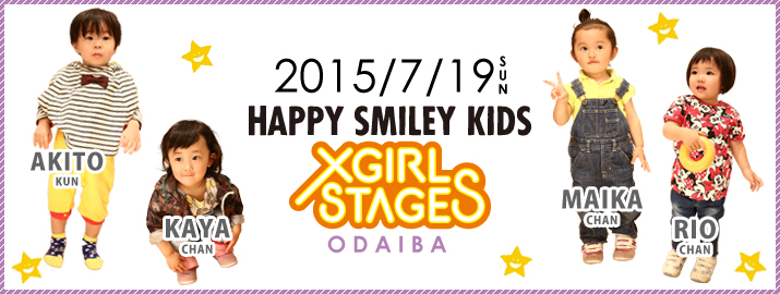 ポスター撮影会 X-girl Stages ODAIBA