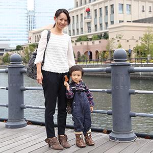 【撮影日:2015/11/17 撮影場所:横浜】香保里さん・恒心くん(2歳) 好きな親子スポット:みなとみらい